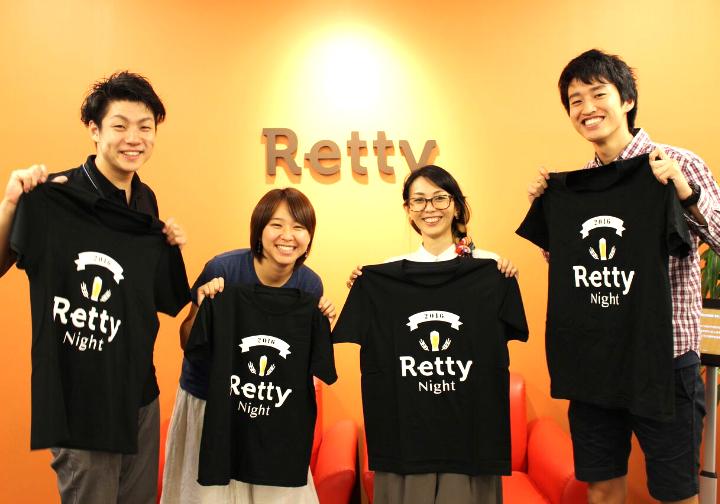 Rettyの感謝イベントにユニフォーム!?
