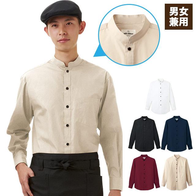 スタンドカラーシャツ(31-EP6839)