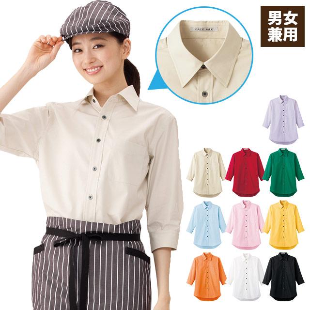 レギュラーカラーシャツ(34-FB4528U)