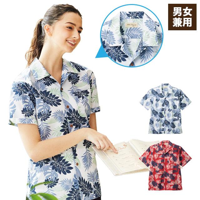 アロハシャツ(34-FB4547U)