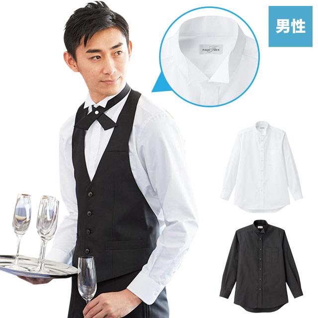 ウィングカラーシャツ(34-FB5046M)