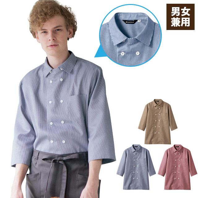 ダブルボタンシャツ(71-WC2621)