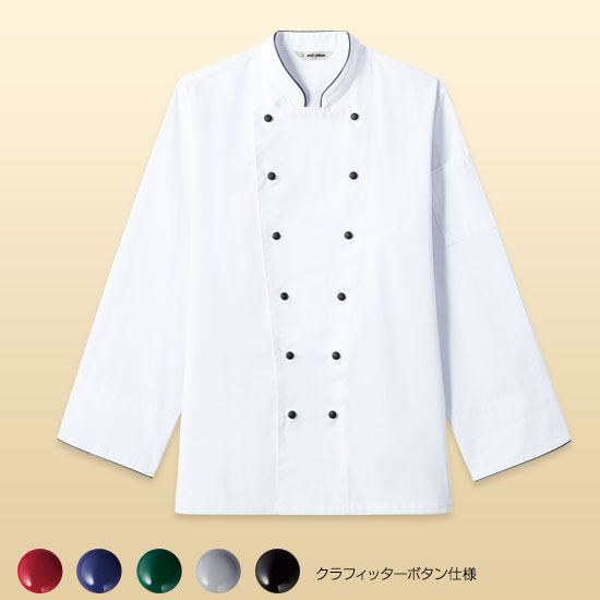 【GINZA TOTOKI】コックコート/長袖[男女兼用](31-AS8222)