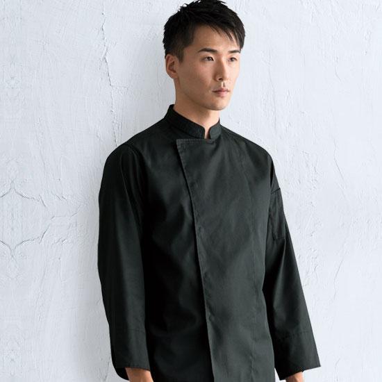 【リストランテ・ヒロ】黒コックコート/長袖[男女兼用](31-AS8104)