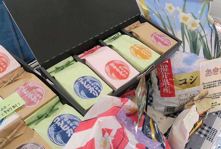 福井精米の商品