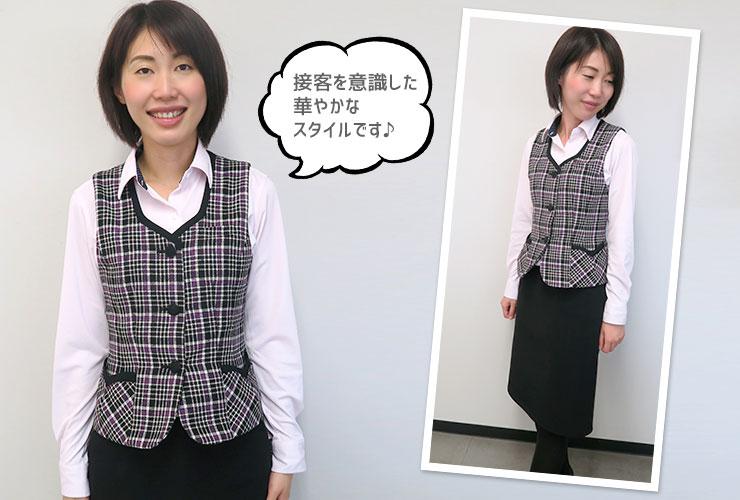 女性用の制服(事務服)
