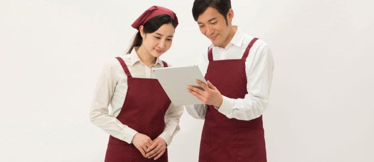 飲食店ユニフォーム【在庫管理】