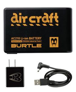 バートル リチウムイオンバッテリー AC210