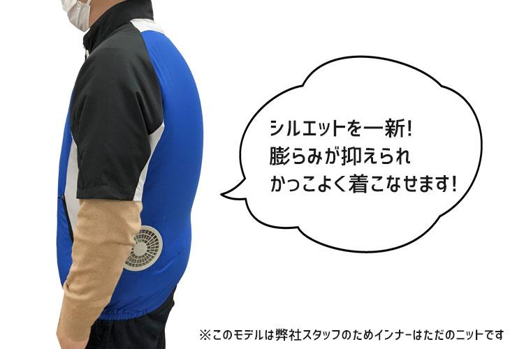 ジーベック 半袖空調服