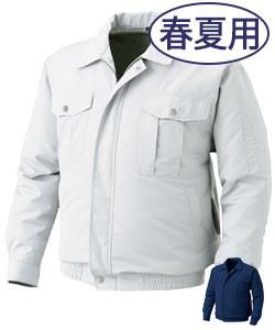 [春夏用]野外作業向け空調服(A5-KU90720)