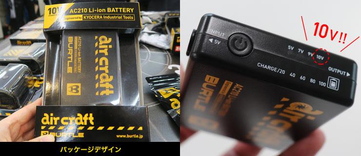 【バートル2019SS最新】リチウムイオンバッテリー(03-AC210)