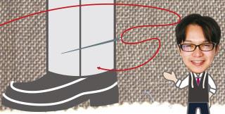 ユニフォームの【裾直し】どうすればいいの?困ったときの3つの手法!アイキャッチ
