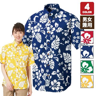 半袖アロハシャツ[男女兼用](31-EP8300)