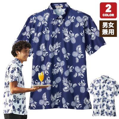 アロハポロシャツ/パイナップル柄[男女兼用](34-FB4548U)