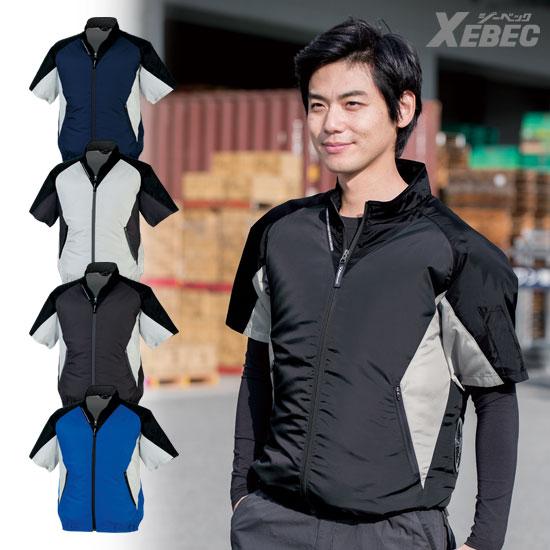 空調服半袖②XE98009
