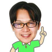スタッフ椿坂