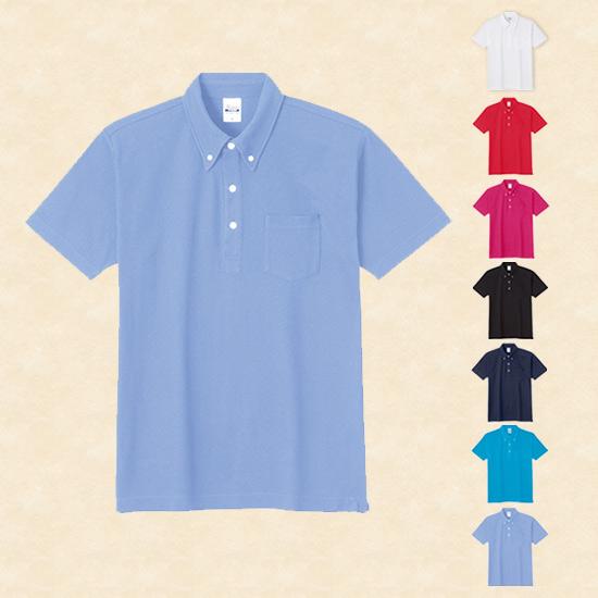 スタンダードポロシャツ ポケット付き[男女兼用](41-00225SBP)
