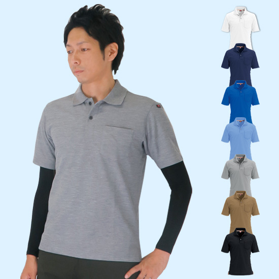 カノコ半袖ポロシャツ[左袖ポケット付](03-507)