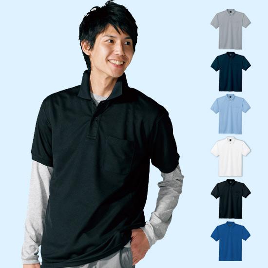 製品制電吸汗速乾半袖ポロシャツ[胸ポケット有り、JIS T8118適合](01-84984)