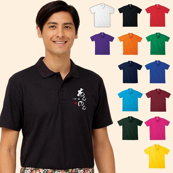 カジュアルポロシャツ(41-00193CP)