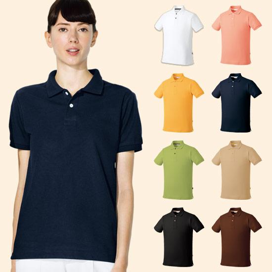 ポロシャツ[男女兼用](31-UN0031)