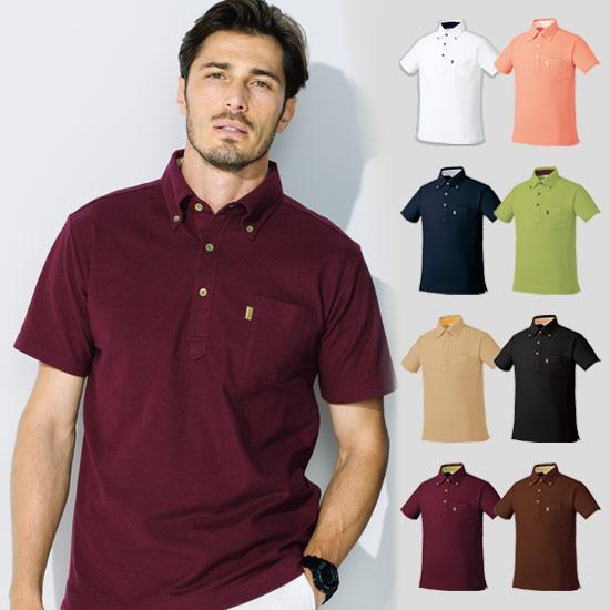 ユナイト ポロシャツ 31-UN0030