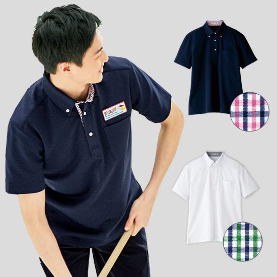 ボンマックス ポロシャツ 34-FB5023M