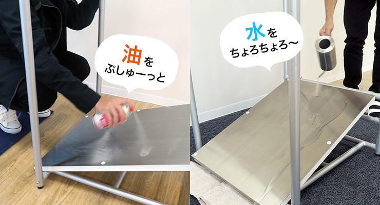 滑りにくいコックシューズの実験方法2