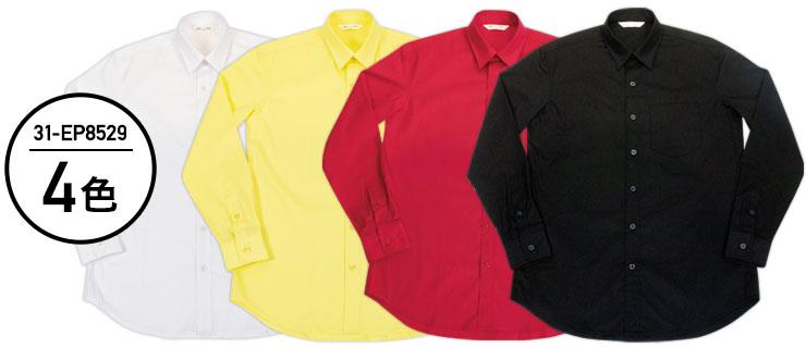 ストレッチカラーシャツ(31-EP8529)の色展開