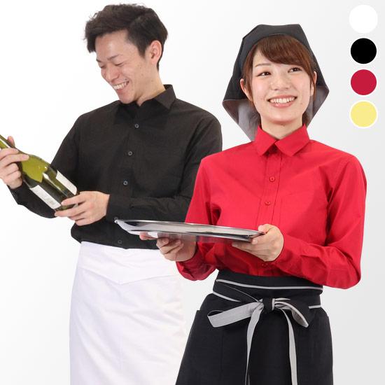 ストレッチカラーシャツ[男女兼用](31-EP8529)