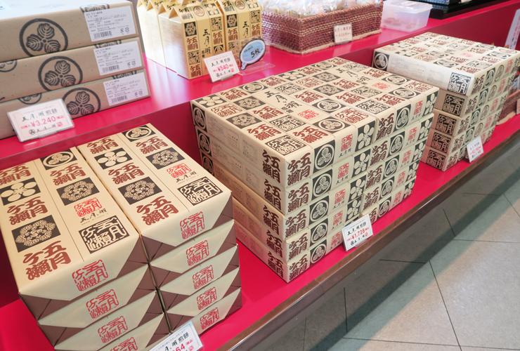 五月ヶ瀨 商品パッケージイメージ画像