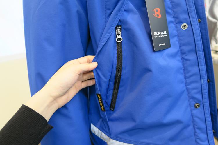 バートル 防水防寒ジャケット 7610 ポケットの画像