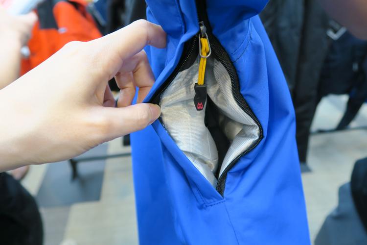バートル 防水防寒ジャケット 7610 ベンチレーションの画像