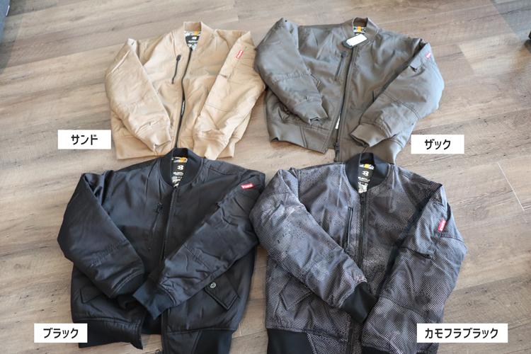 バートル MA-1フライト防寒ジャケット 03-5260 カラーバリエーション