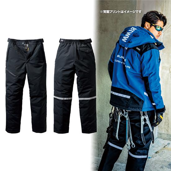 バートル 防水防寒パンツ 03-7612