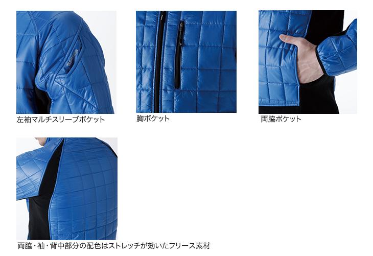 TS DESIGN マイクロリップロングスリーブジャケット 08-4226