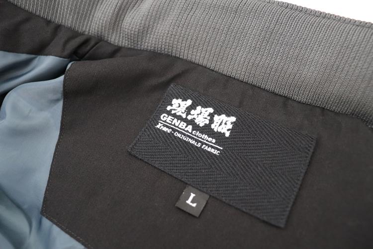 ジーベック 防寒ベスト213 現場服のタグ
