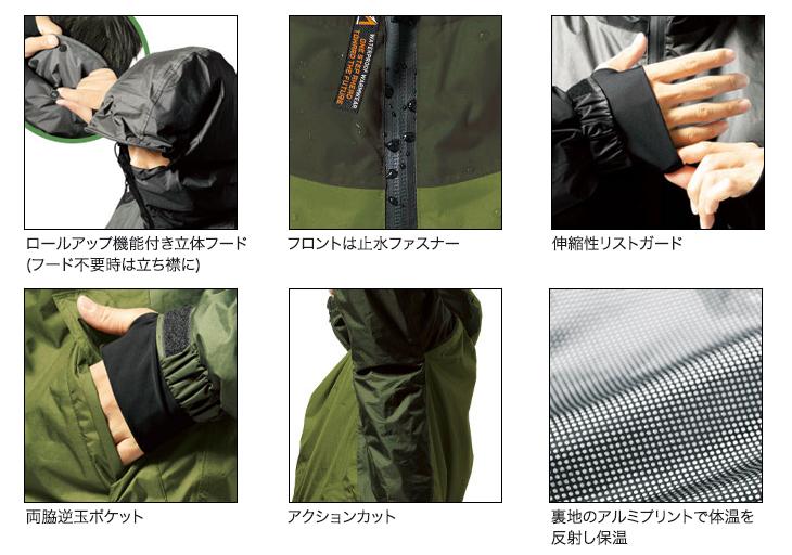 マック バウンスヒート2 防水防寒ジャケット(MK-AS3730)
