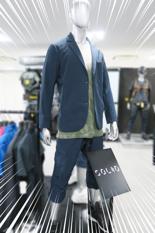 TS DESIGN スーツ型作業服ステルスジャケット