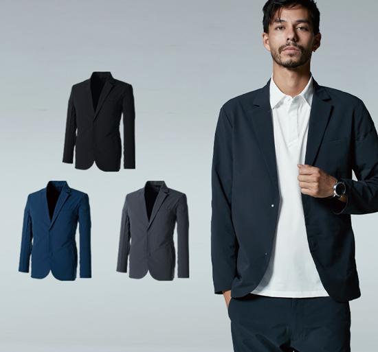 スーツ型作業服ステルスジャケット商品画像