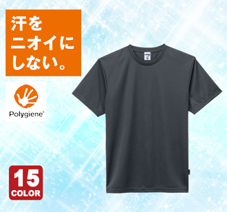 ポリジンドライTシャツ