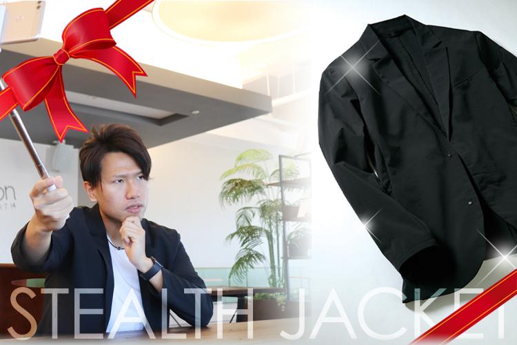 スーツ型作業服 ステルスジャケット  ギフト企画 メイン画像