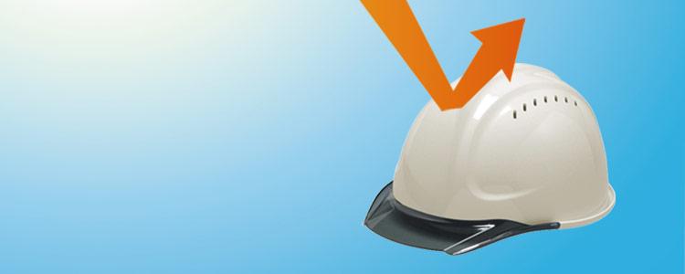 涼しいヘルメットにおすすめの遮熱加工