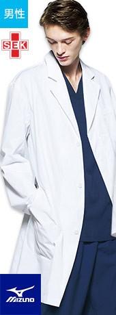 ミズノ(MIZUNO) 制菌ドクターコート