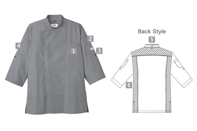 コックシャツ(31-AS8609)の商品詳細