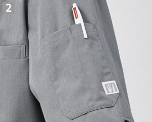コックシャツ(31-AS8609)の商品詳細「ペン差しポケット」