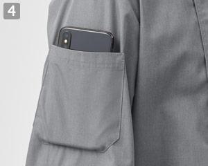 コックシャツ(31-AS8609)の商品詳細「大きめの右袖ポケット」