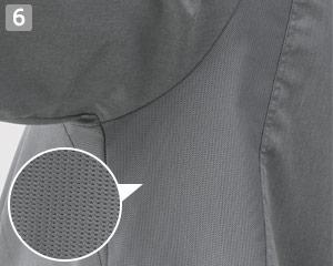 コックシャツ(31-AS8609)の商品詳細「通気性を確保するメッシュ素材」
