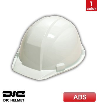 DIC ヘルメット B3-A01HA1E3