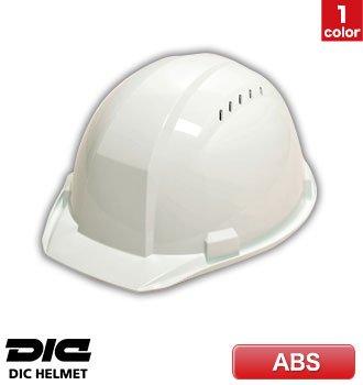 DIC ヘルメット B3-A01VHA1E3